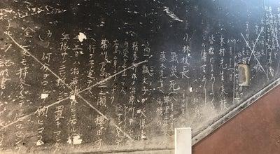 Photo of History Museum 袋町小学校平和資料館 at 中区袋町6-36, 広島市 730-0036, Japan