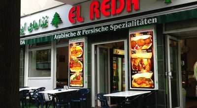Photo of Middle Eastern Restaurant El Reda Restaurant e.K at Huttenstr. 69, Berlin 10553, Germany