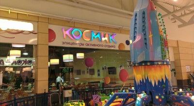 Photo of Arcade Космик at Мега Белая Дача, Москва, Russia