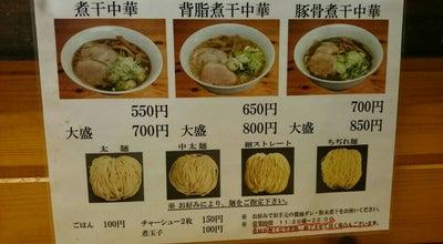 Photo of Food 中華そば★★にぼし at 松原東1-3-4, 弘前市 036-8141, Japan