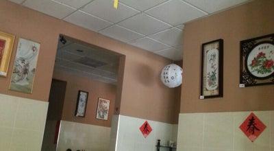 Photo of Chinese Restaurant Restaurante Diamante de China at Blvd. Constitución #13 Col. Miralvalle, San Salvador, El Salvador