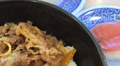 Photo of Sushi Restaurant くら寿司 豊橋大村店 at 大村町橋元35, 豊橋市 440-0081, Japan
