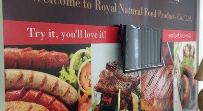 Photo of Butcher Royal Natural Food Products at 333 Ratchapruk Road, Bang Kruai 11130, Thailand