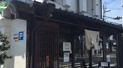 Photo of Cafe 甘味茶蔵 真盛堂 at 茨城県結城市結城1362, Japan