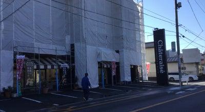 Photo of Dessert Shop シャトレーゼ 志木店 at 本町5-4-37, 志木市 353-0004, Japan