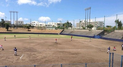 Photo of Baseball Stadium 嘉手納野球場 at Japan