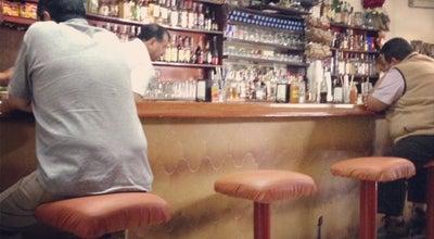 Photo of Speakeasy Bar Martin at Constituyentes #1909, Guadalajara, Mexico