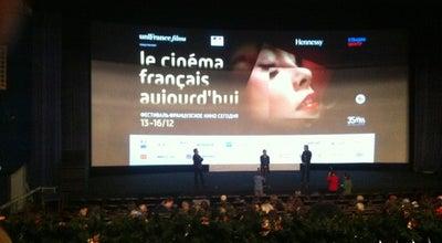 Photo of Movie Theater Фестиваль Французского Кино 35мм at Russia