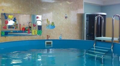 "Photo of Spa Детский бассейн ""Тигрята"" at Волочаевская 15/2, Омск, Russia"