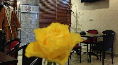 Photo of Pizza Place Bon Appetit at Russia