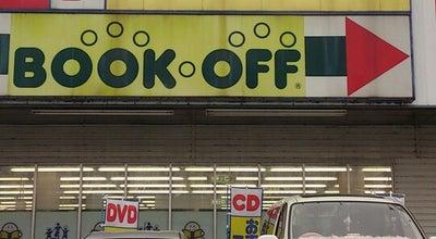 Photo of Bookstore ブックオフ 堅田店 at 真野2丁目29-1, 大津市 520-0232, Japan