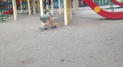Photo of Playground Детская Площадка at Пр. Металлургов, Кривий Ріг 50027, Ukraine