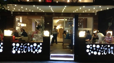 Photo of Coffee Shop Coffeemania at Cumhuriyet Mh.atatürk Cad.no:113 / A, Salihli, Turkey