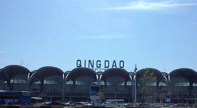 Photo of Airport Qingdao Liuting International Airport (TAO) 青岛流亭国际机场 at 民航路, 青岛市, 山东 266108, China