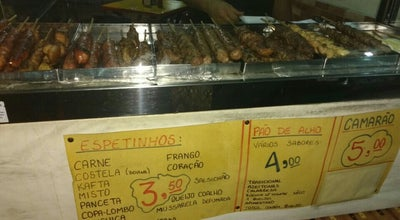 Photo of BBQ Joint Sabor Brasil - Espetinhos at Rua Oscarito 450, Mauá 09380-370, Brazil