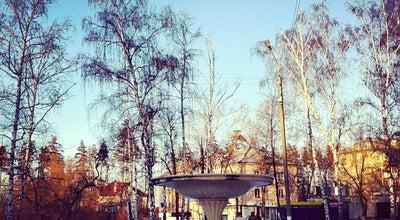 Photo of Park Сквер Портпоселка at Russia