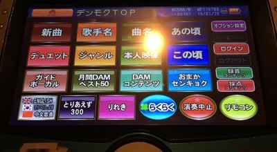 Photo of Karaoke Bar 招福亭MEGAクレヨン 北上インター店 at 北鬼柳18地割56-1, 北上市, Japan