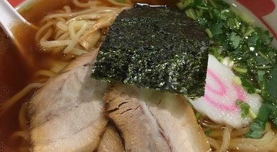 Photo of Food 幸楽苑 北上店 at 大通り4丁目9-9, 北上市, Japan