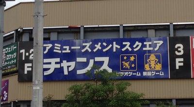 Photo of Arcade チャンス 笹口店 at 中央区南笹口2-1-6, 新潟市 950-0912, Japan