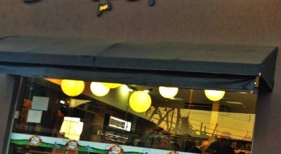 Photo of Bakery São Geraldo at Av. Da Saudade, 261, Caçapava 12282-480, Brazil