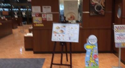 Photo of Donut Shop ミスタードーナツ アリオ市原ショップ at 更級4-3-2, 市原市 290-0050, Japan