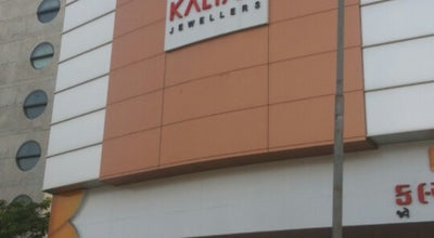 Photo of Jewelry Store Kalyan Jewellers at India