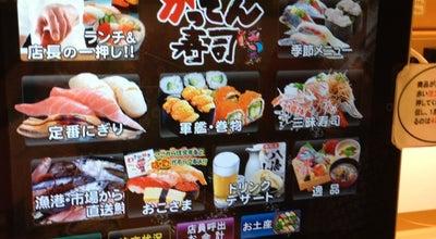 Photo of Sushi Restaurant がってん寿司 中央林間 at 下鶴間1599-2, 大和市 242-0001, Japan