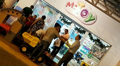 Photo of Toy / Game Store Mr. Toys at Camino De Oriente, Managua, Nicaragua
