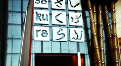 Photo of Japanese Restaurant Sakura at Crowne Plaza, Farwaniya, Kuwait
