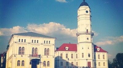 Photo of Historic Site Ратуша at Вул. Ленiнская, 1а, Магiлёў 212030, Belarus