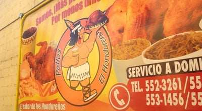 Photo of Fried Chicken Joint Pollos El Hondureño at Ave Circunvalación, San Pedro Sula, Honduras