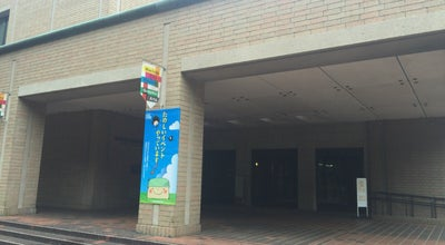 Photo of Art Museum 町田市立国際版画美術館 at 原町田4-28-1, 町田市 194-0013, Japan
