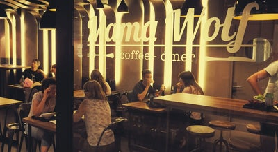 Photo of Diner Mama Wolf at Centre Courier 65 Rue Carnot, Annecy, France
