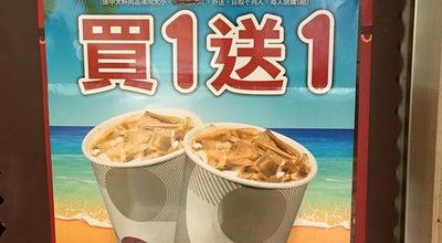 Photo of Bakery 85度C at 台東市中華路一段401號, 台東市, Taiwan
