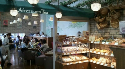 Photo of Tea Room Afternoon Tea TEAROOM 町田東急ツインズ店 at 原町田6-4-1, 町田市 194-8501, Japan