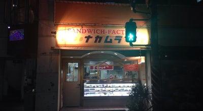 Photo of Sandwich Place ナカムラ サンドウィッチ at 樋之口町11−1, 鹿児島市, Japan