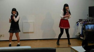 Photo of Cafe マジカル劇場 at 万世町1-26 パセオスペース2, 福島市, Japan