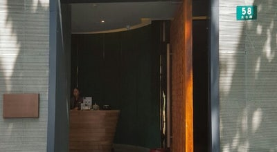 Photo of Spa Green Massage 青籁养生 at 淮海中路300号l3楼305铺, Huángpǔ, Sh 200021, China