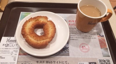 Photo of Donut Shop ミスタードーナツ 茨木南ショップ at 双葉町3-17, 茨木市, Japan