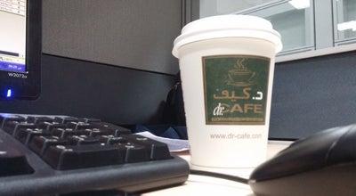 Photo of Coffee Shop dr.CAFE COFFEE   د. كيف at Stc Head, Dammam 31462, Saudi Arabia