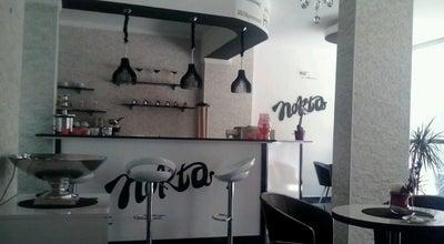 Photo of Dessert Shop Nokta İcecafé at Ardesen Merkez Mahallesi., Rize-Ardesen, Turkey