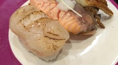 Photo of Sushi Restaurant にぎり長次郎 奈良二条大路店 at 二条大路南1-3-18, 奈良市, Japan