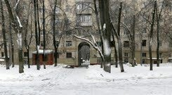 Photo of Playground Двор на Можайке 9 at Можайское Ш., 9, город Москва, Russia