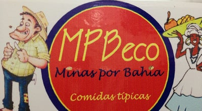 Photo of Bar MPBeco at R. Pe. Zeferino, 1006, Uberaba 38065-120, Brazil