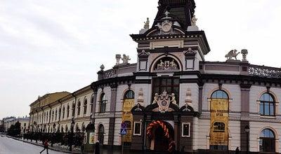 Photo of History Museum Национальный музей Республики Татарстан at Кремлевская Ул., 2, Казань 420111, Russia