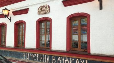Photo of BBQ Joint Дудки Бар / Dudki Bar at Просп. Мира, 18, Кострома 156013, Russia