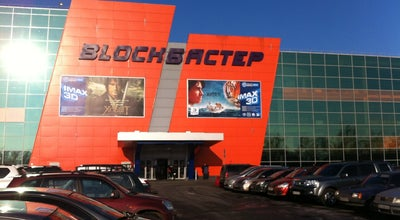 Photo of Mall РЦ «Блокбастер» / Blockbuster at Просп. Степана Бандери, 34в, Київ 04655, Ukraine