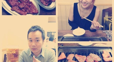 Photo of BBQ Joint 焼肉大光 at Japan