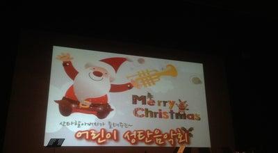 Photo of Theater 과천시민회관 대극장 at 통영로 5, 과천시 427-805, South Korea