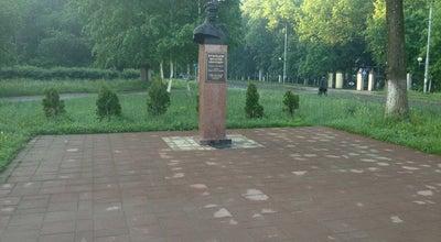 Photo of Monument / Landmark Памятник Василию Кузнецову at Бул. Кузнецова, Сергиев Посад 141310, Russia